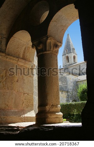Abbey with church of the middle ages. - stock photo
