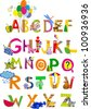 ABC. Alphabet design in a colorful style. Illustration - stock vector