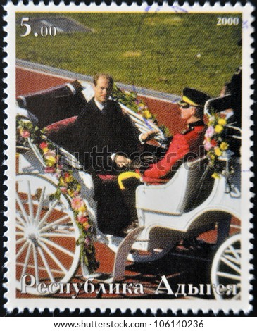 ABKHAZIA - CIRCA 2000: Stamp printed in Abkhazia shows Pricipe Edward, Earl of Wessex, in a chariot, circa 2000 - stock photo