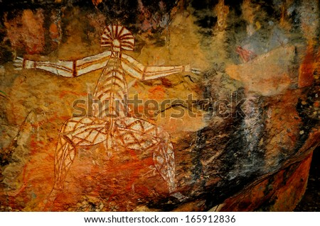 Aborighinal Art, Northern territory - stock photo