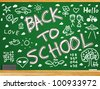 """About the study Students return to school. A message """"BACK TO SCHOOL"""" on the blackboard. - stock vector"""