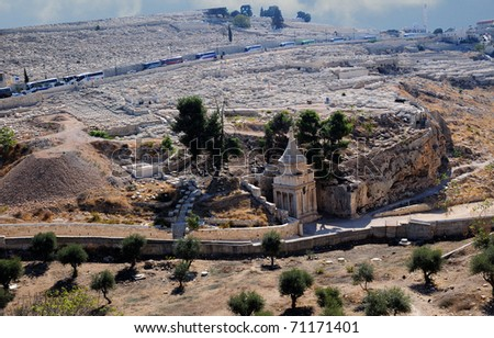 Absalom Pillar burial monument in the Kidron valley in Jerusalem - stock photo