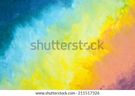 Abstact colours  Great as a background, wallpaper, wall art or anything requiring bright colours - stock photo