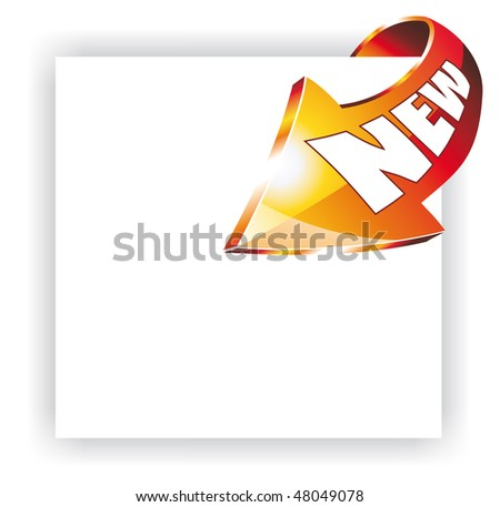 Abstract Arrow pointing to the center of the image, starting from borders (promotional concept) - stock photo