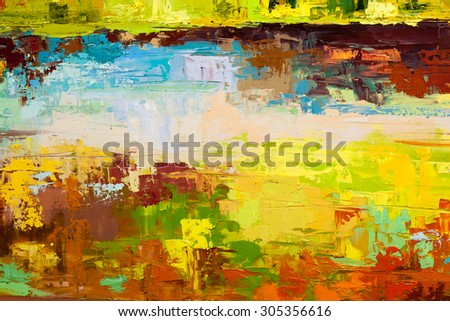 Abstract art background. Oil painting on canvas. Brown, green, blue  and yellow texture. Fragment of artwork. Spots of oil paint. Brushstrokes of paint. Modern art. Contemporary art. - stock photo