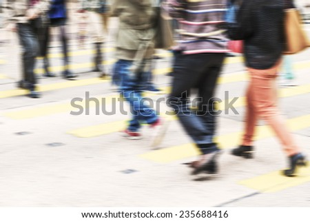 Abstract background of street, shallow depth of focus.