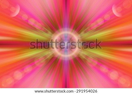 Abstract blur background pattern. Abstract wallpaper background. Horizontal lights. Flash - rays of light in the space of the sky. Radiance of light. Energy, aura, yoga, meditation, bokeh, red, green  - stock photo
