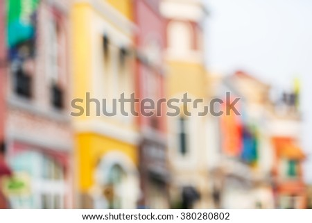 Blur abstract background shelf books public stock photo 439706374 abstract blur community mall building city background sciox Gallery