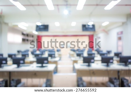 Abstract blur Empty computer room - stock photo