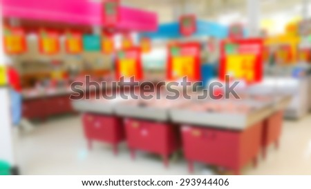 Abstract blur meat in supermarket - stock photo