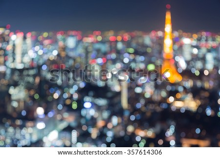 Abstract blurred bokeh light, Tokyo city aerial view twilight, Japan - stock photo