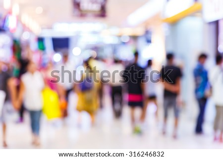 an essay on a crowded departmental store