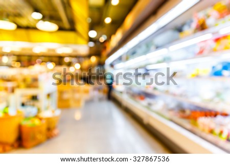 Abstract blurred supermarket, urban lifestyle concept - stock photo