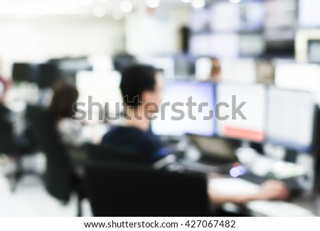 abstract blurry student learn programming code in laboratory room:computer network engineering training internship program concept:blurred data information room:blur people study in university campus - stock photo