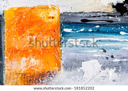 abstract colorful pastel texture - stock photo