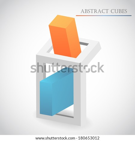 abstract cube - stock photo
