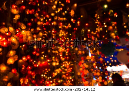 abstract de focused ,colorful christmas lights on background  - stock photo