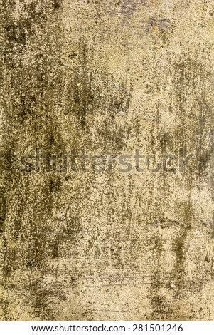 Abstract empty abandoned urban interior fragment, old concrete wall - stock photo