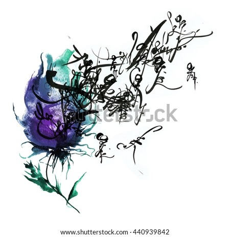 Arab Hand Stock Images Royalty Free Images Vectors