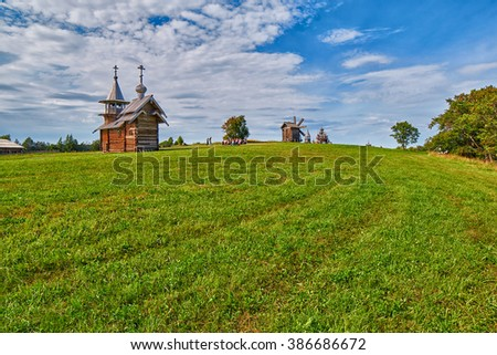 Abstract Grass Field Background on Kizhi Island, Russia - stock photo