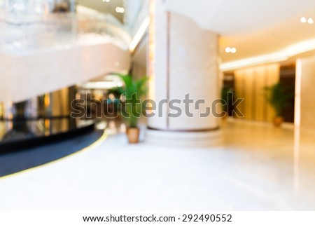 Abstract hotel lobby blur background - stock photo