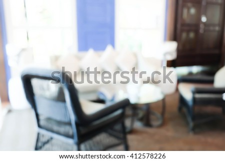 Abstract hotel lobby ,blurred background.