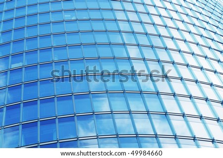 Abstract image from a modern building, with structural lines and reflection.