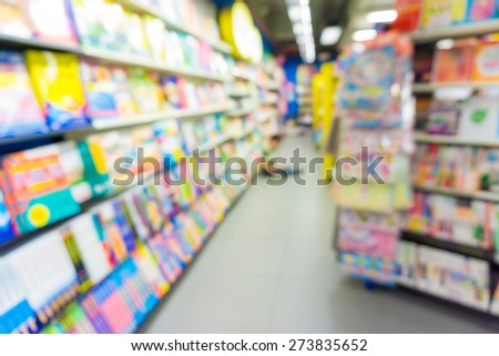 Abstract of blurred shelf in the book store, Blur image of bookstore - stock photo