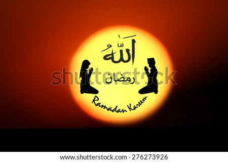 Abstract people  praying at the sunset background.The words spell is Allah and ramadan means god and practice of Islam.  - stock photo