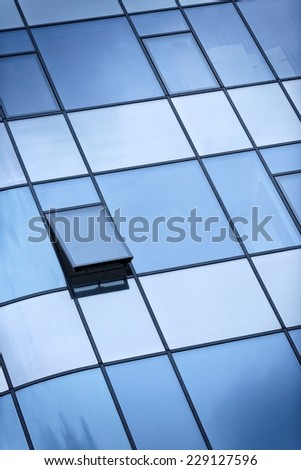 Abstract picture of a modern building windows