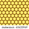 Abstract seamless pattern of honeycomb form. Background for your design. Raster illustration. - stock vector