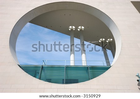 Abstract Shape of modern Office Building