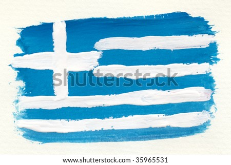abstract watercolor greek flag on textured paper - stock photo