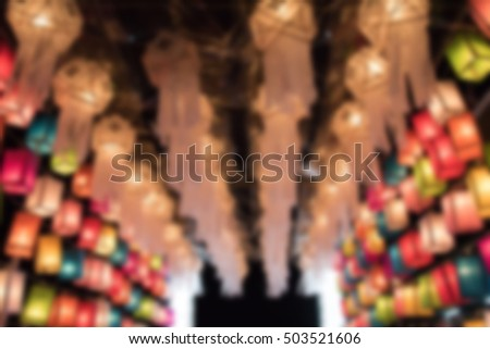 Abtract blur of Latern festival or Loykrathong in Chiangmai, Thailand