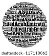 Abu Dhabi capital city of United Arab Emirates info-text graphics and arrangement concept on white background (word cloud) - stock
