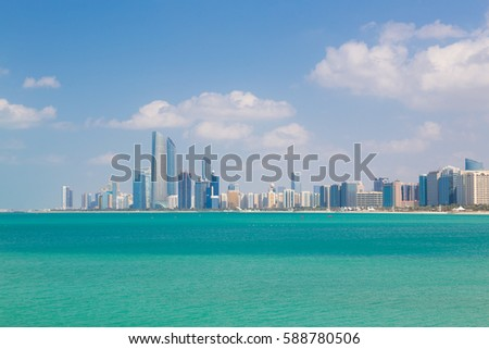 Abu Dhabi city skyline, United Arab Emirates.