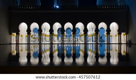 Abu-Dhabi Grand Moss by night, details and reflection