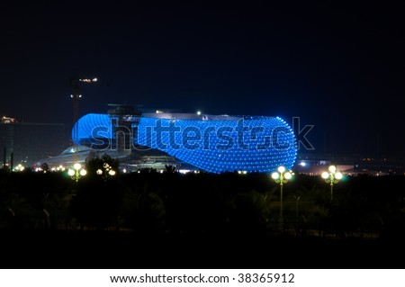Abu Dhabi Grand Prix Yas Marina Hotel - stock photo