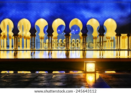 Abu Dhabi Sheikh Zayed White Mosque - stock photo