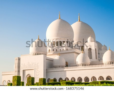 Abu Dhabi Sheikh Zayed White Mosque. UAE - stock photo