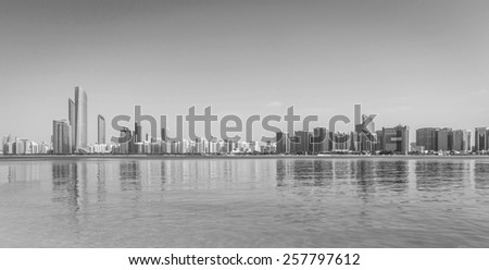 Abu Dhabi Skyline - stock photo