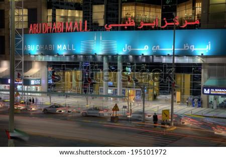 ABU DHABI, UAE - DEC 23: Abu Dhabi Mall entrance illuminated at night. December 23, 2013 in Abu Dhabi, United Arab Emirates  - stock photo