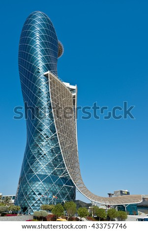 ABU DHABI, UAE - DECEMBER 22: View of The Capital Gate tower in Abu Dhabi on December 22, 2014. United Arab Emirates