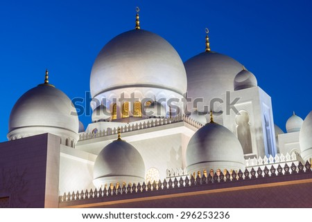 Abu Dhabi, UAE, 12 March 15: The Sheikh Zayed Grand Mosque.in Abu Dhabi. The mosque is an architectural wonder of the Islamic world with a capacity for 41,000 worshipers - stock photo
