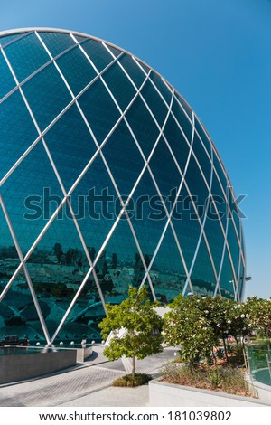 ABU DHABI, UAE - NOVEMBER 5: The Aldar headquarters building is the first circular building of its kind in the Middle East on November 5, 2013 in Abu Dhabi, UAE