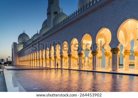 Abu Dhabi, UAE, 12th March 2015: The Sheikh Zayed Grand Mosque. The mosque is an architectural wonder of the Islamic world with a capacity for 41,000 worshipers - stock photo