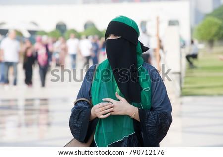 muslima Konto