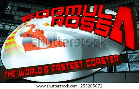 ABU DHABI, UNITED ARAB EMIRATES - March 28, 2013. Entrance to the world's fastest roller coaster at the Ferrari World amusement park at Yas Island, Abu Dhabi - stock photo