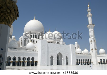 Abu Dhabi White Sheikh Zayed Mosque - stock photo
