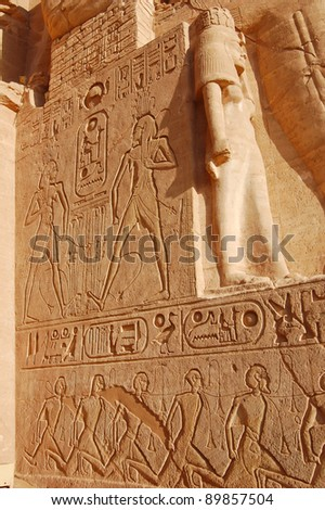 Abu Simbel hieroglyphs, Egypt - stock photo